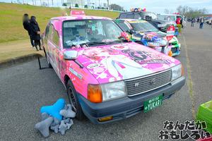 DSCF9342