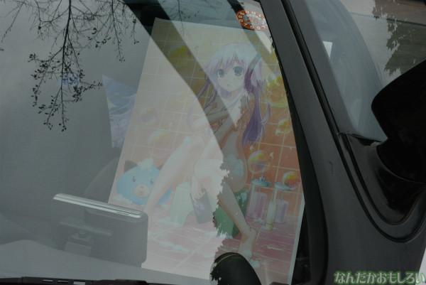 ラブライブ! 『痛Gふぇすた出張編ミニin中池袋公園』フォトレポート_0548