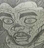 『刃牙道(バキどう)』第79話感想ッッ2