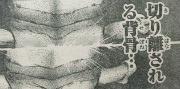 『刃牙道(バキどう)』第65話感想3
