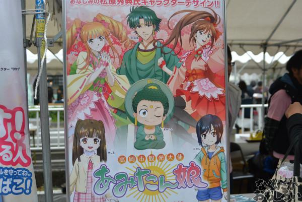 『全国萌えキャラキャラフェスティバル2014』フォトレポート_0308