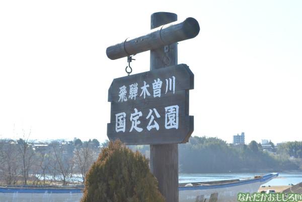 『のうりん』聖地巡礼フォトレポート_0421
