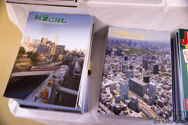 秋葉原のみがテーマの同人イベント『第2回秋コレ』フォトレポート_6301