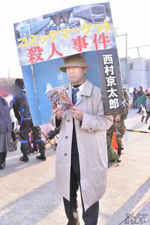 コミケ87 コスプレ 画像写真 レポート_4124