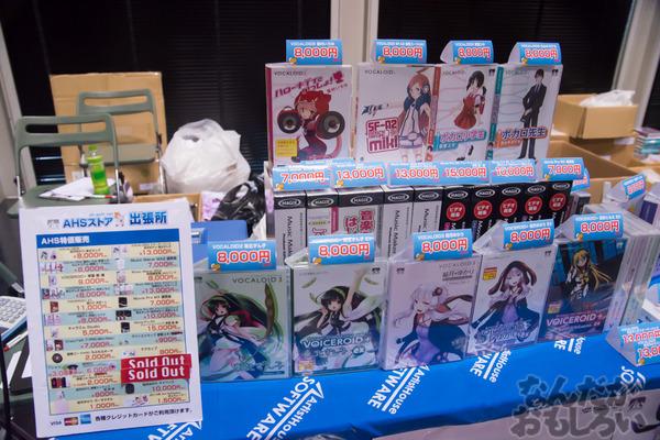 京都で開催『ボーカロイド×艦これ』合同同人即売会フォトレポート_7339