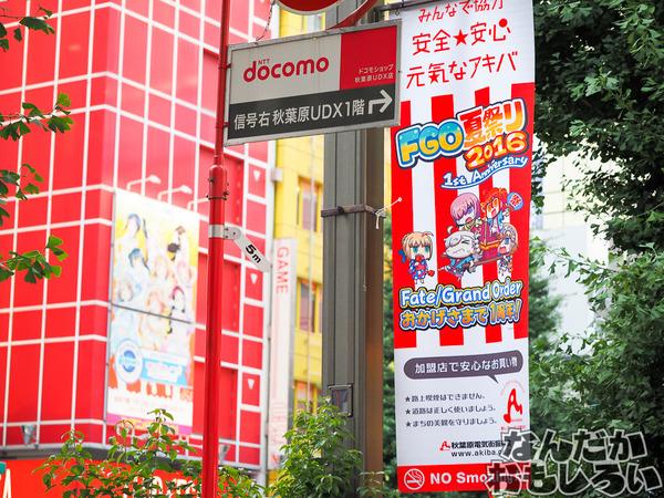 『Fate/Grand Order』FGO夏祭りのフラッグ_0060