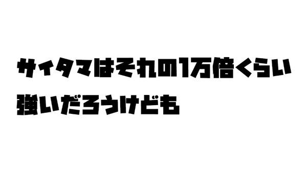 20190530_140201