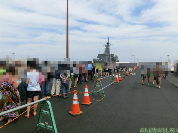 大洗 海開きカーニバル 訓練支援艦「てんりゅう」乗船 - 3731