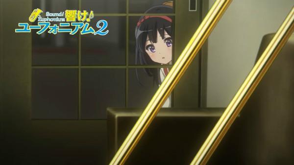 『響け!ユーフォニアム2』第11話感想(ネタバレあり)