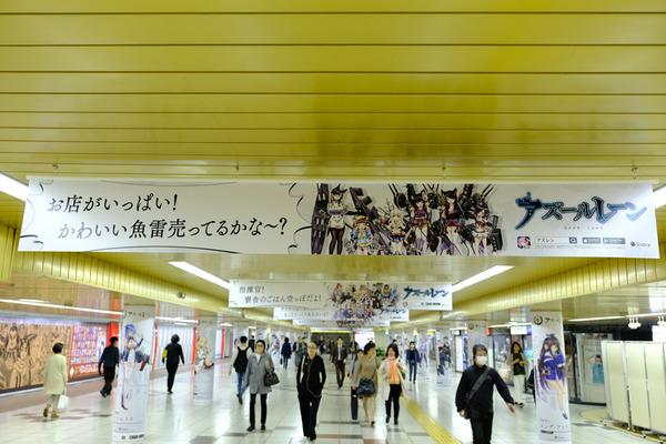 アズールレーン新宿・渋谷の大規模広告-76