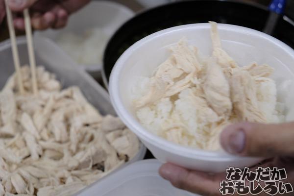 「コミティア」に飲食同人イベント「グルコミ」が出展2503