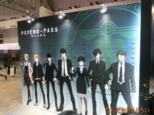 AnimeContentsExpo2013-1176