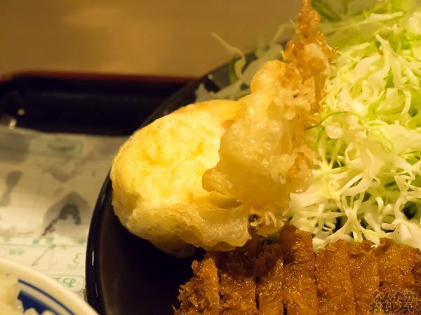 秋葉原に京都発の牛カツ専門店「京都勝牛 ヨドバシAKIBA」オープン 麦ご飯おかわり自由、わさびやカレーつけ汁など一風変わった牛カツを堪能してきた0008
