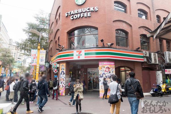 ラブライブ!×セブンイレブン 台湾のコラボ店舗の写真画像01102