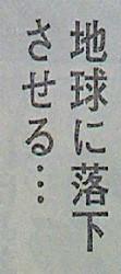 20130214_072107