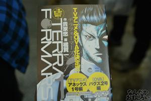 『AnimeJapan 2014(アニメジャパン)』フォトレポートまとめ(330枚以上)_0328