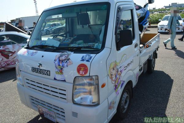 『第7回足利ひめたま痛車祭』痛単車、痛チャリフォトレポート_0946