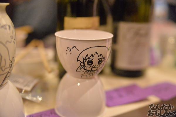 お酒とおつまみの同人イベント『酒っと』フォトレポート_8593
