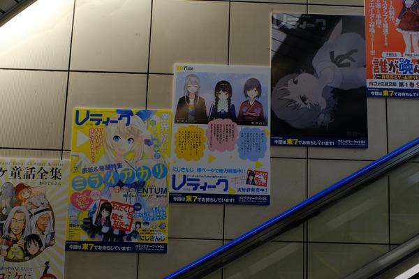 コミケ94、3日前の東京ビッグサイト周辺レポート-41