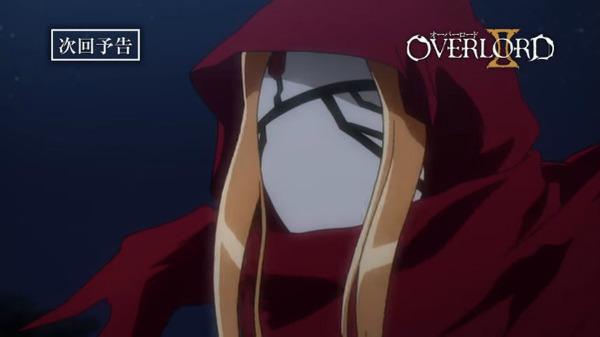 『オーバーロードⅡ』第12話感想_010258