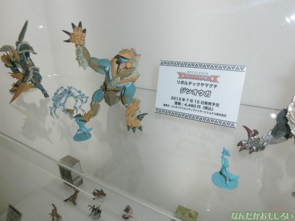 東京おもちゃショー2013 レポ・画像まとめ - 3133
