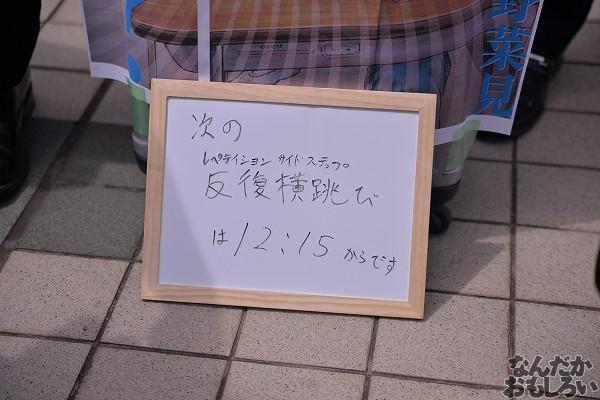 夏コミ コミケ86 2日目 コスプレ画像_2369