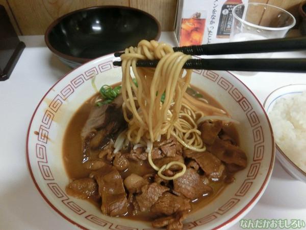 せっかく徳島来たんだから・・・『マチアソビ vol.11』参加前に徳島ラーメン「東大」で腹ごしらえ!