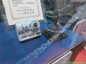 東京おもちゃショー2013 レポ・画像まとめ - 3154