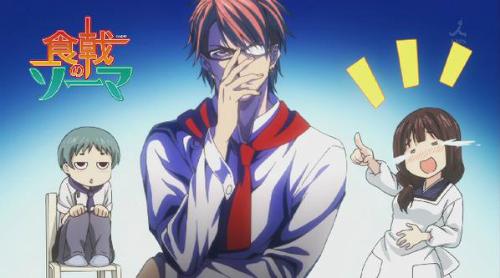 アニメ『食戟のソーマ』第12話感想(ネタバレあり)1