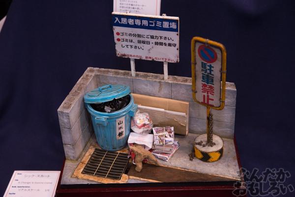 『第54回静岡ホビーショー』全記事フォトレポートまとめ_1498