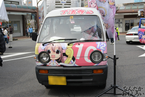 『全国萌えキャラキャラフェスティバル2014』フォトレポート_0337