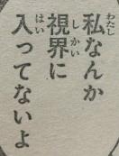 『暗殺教室』第180話最終回感想(ネタバレあり)4