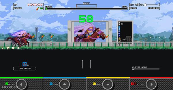 runrun_play