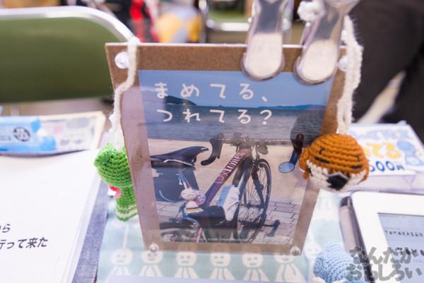 『第四回やっちゃばフェス』自転車同人サークルを紹介ッ!_9150