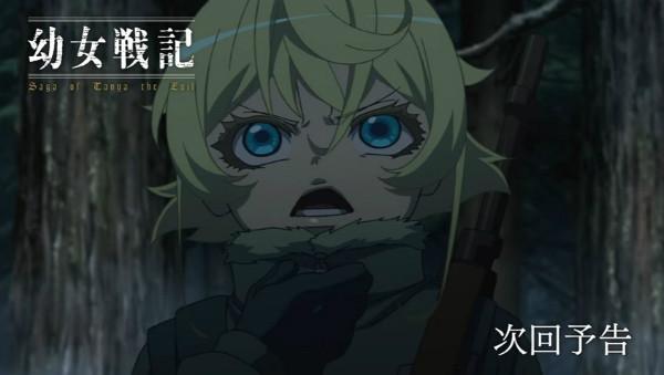 アニメ『幼女戦記』第10話感想(ネタバレあり)