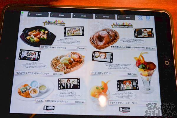 Cafe & Bar キャラクロ feat. アイドルマスター 写真 画像 レポート_3367