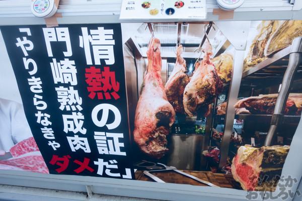 駒沢オリンピック公園で肉の祭典『肉フェス2015春』開催!「食戟のソーマ」「長門有希ちゃんの消失」コラボメニューなど肉をたっぷり堪能してきた!