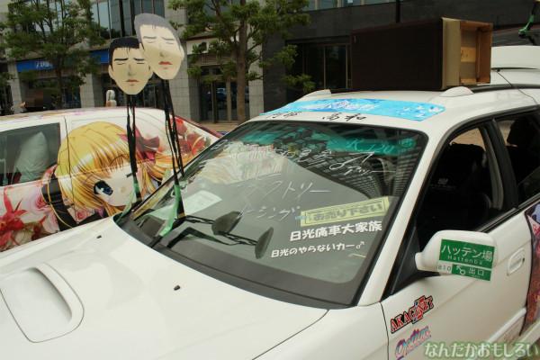 『とちテレアニメフェスタ!』痛車&コスプレイヤー0045
