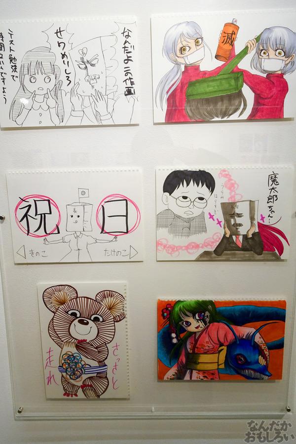 上坂すみれイラスト原画展_写真画像01285