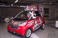 秋葉原UDX駐車場のアイドルマスター・デレマス痛車オフ会の写真画像_6445