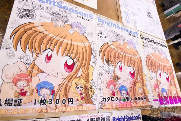 KeyやLeaf、マリみてなど懐かしさ満載の同人誌即売会『TOSANBO FINAL!』開催!都産貿浜松町館を締めくくる貴重なイベントに参加してきました!(90枚以上)_0103