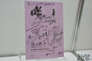 『AnimeJapan 2014(アニメジャパン)』フォトレポートまとめ(330枚以上)_0459