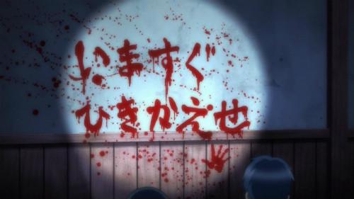 『人生相談テレビアニメーション「人生」』第2話画像・感想まとめ10