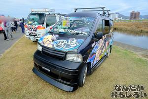 DSCF9754