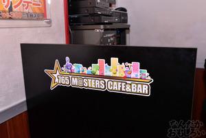 Cafe & Bar キャラクロ feat. アイドルマスター 写真 画像 レポート_3356