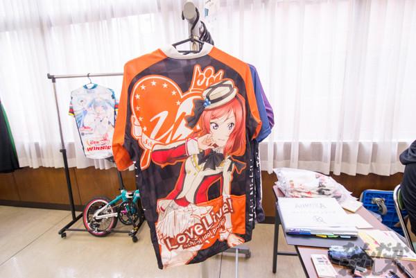 『第四回やっちゃばフェス』自転車同人サークルを紹介ッ!_9141