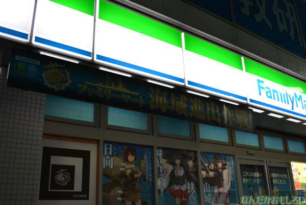 ファミマ横須賀汐入駅前店の艦これラッピングフォトレポート_0029