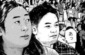『喧嘩稼業』第79話感想(ネタバレあり)a