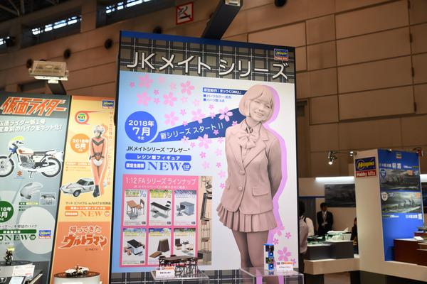 第57回静岡ホビーショー写真レポートまとめ-23