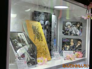 AnimeContentsExpo2013-1076